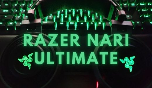 【Razer Nari Ultimateレビュー】ゲーミングヘッドセットをワイヤレスに買い換えて最高だった話